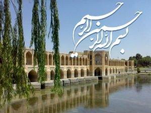 Gastroesophageal Reflux Disease GERD Questions Answers Iranian College