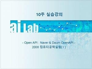 10 Open API Naver Daum Open API 2008