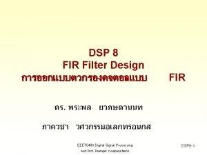 Low pass filter LPF High pass filter HPF