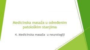Medicinska masaa u odreenim patolokim stanjima 4 Medicinska