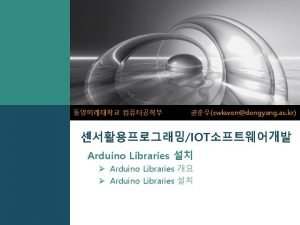 cwkwondongyang ac kr IOT Arduino Libraries Arduino Libraries