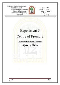 Ministry of Higher Education and Scientific Research AlMustansiriayah