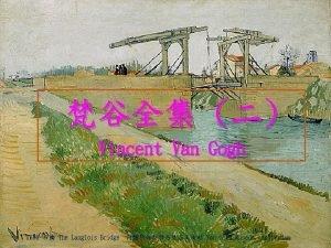 Vincent Van Gogh 1888 The Langlois Bridge Van
