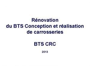 Rnovation du BTS Conception et ralisation de carrosseries