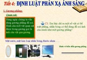 I Gng phng Quan st Hng ngy chng