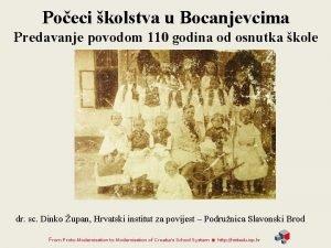 Poeci kolstva u Bocanjevcima Predavanje povodom 110 godina