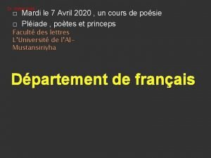 Dr Sattar Ibadi Mardi le 7 Avril 2020