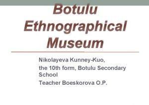 Botulu Ethnographical Museum Nikolayeva KunneyKuo the 10 th