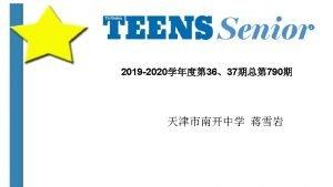 Chinas iconic poet 21 st Century Teens Chinas