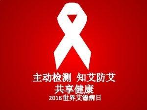 AIDS AIDS PANIC ACHE DISCRIMINATE HELPLESSNESS DEATH YOU