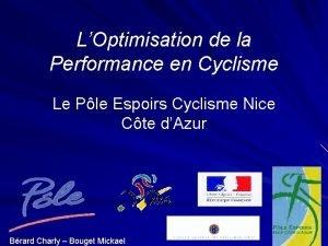 LOptimisation de la Performance en Cyclisme Le Ple