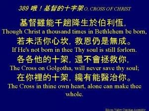 389 O CROSS OF CHRIST Though Christ a