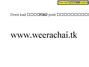 Down load www weeracha Down load Power point