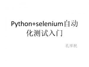 Selenium Selenium IDE http release seleniumhq orgseleniumide1 6