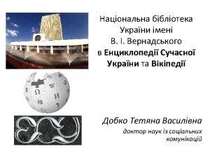 https uk wikipedia orgwiki http esu com uasearcharticle