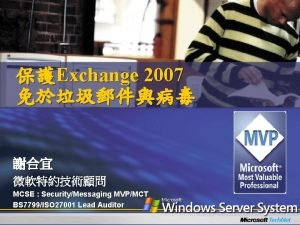 Exchange 2007 MCSE SecurityMessaging MVPMCT BS 7799ISO 27001
