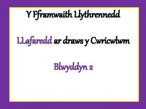 Y Fframwaith Llythrennedd LLafaredd ar draws y Cwricwlwm