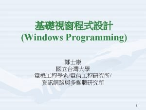 Form 6 Form 7 Windows Forms Application 1