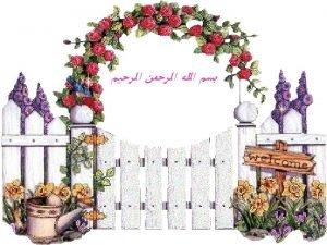 Antiprotozaol drugs By Dr Faten Ibrahim el Sayed