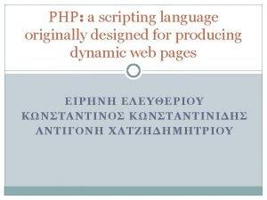 PHP PHP Web Server Web Browser Apache Web