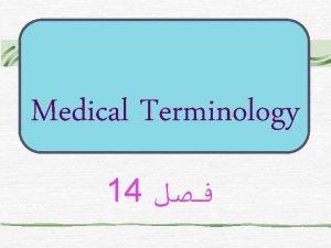 Medical Terminology 14 THORACIC CAVITY PLEURAL CAVITY PERITONEAL