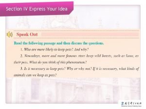 Section IV Express Your Idea Section IV Express
