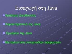 Java Tutorial http java sun comdocsbookstutorial Java API