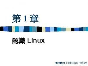 Linux Linux Linux n Fedora CoreMandrake LinuxSu SE