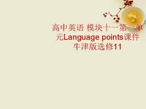 Homework Translate the following sentences into English 1