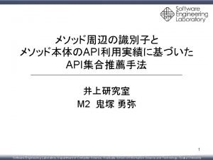 API API M 2 1 Software Engineering Laboratory