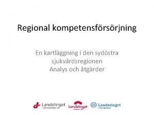 Regional kompetensfrsrjning En kartlggning i den sydstra sjukvrdsregionen