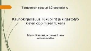 Tampereen seudun S 2 opettajat ry Kaunokirjallisuus lukupiirit