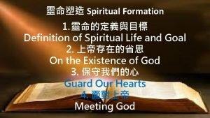 Spiritual Formation 1 Definition of Spiritual Life and