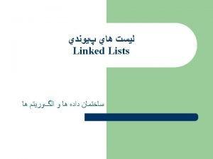 Linked List array Array 0 1 2 A