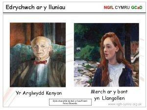 Edrychwch ar y lluniau Yr Arglwydd Kenyon Gyda