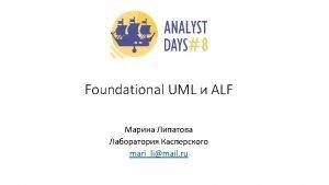 f UML ALF Papyrus f UML ALF Papyrus