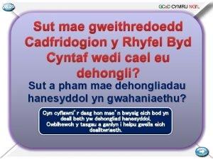 gadael Sut mae gweithredoedd Cadfridogion y Rhyfel Byd