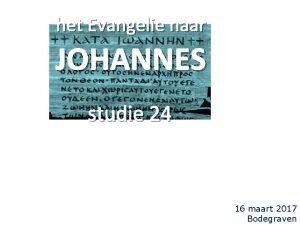 het Evangelie naar JOHANNES studie 24 16 maart