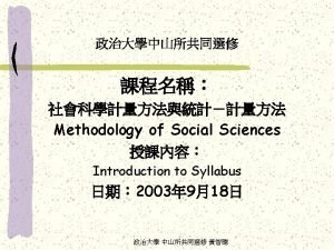 Introduction to Syllabus 918 Introduction to Econometrics 925