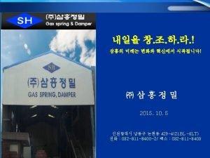 Gas Spring 200 000 2 400 000 Shock