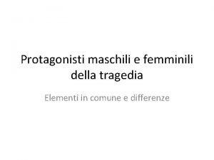 Protagonisti maschili e femminili della tragedia Elementi in