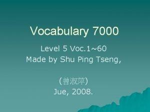 Vocabulary 7000 Level 5 Voc 160 Made by