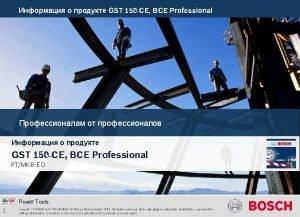 GST 150 CE BCE Professional GST 150 CE