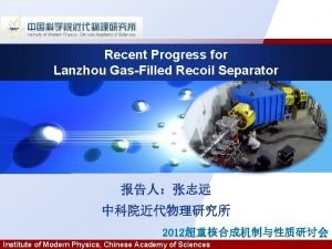 Recent Progress for Lanzhou GasFilled Recoil Separator 2012
