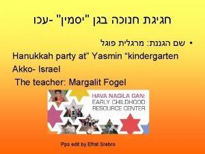Hanukkah party at Yasmin kindergarten Akko Israel The