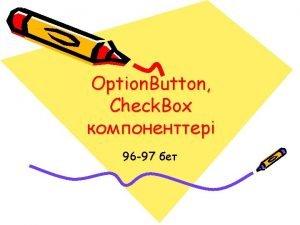 Option Button Check Box 96 97 Option Button