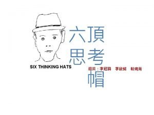 SIX THINKING HATS SIX THINKING HATS The Red
