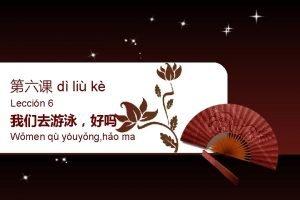 hnz Caracteres chinos du mucho sho poco dushao