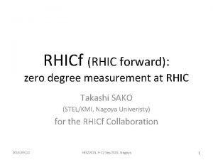 RHICf RHIC forward zero degree measurement at RHIC