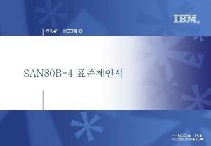 IBM Korea SAN 80 B4 2009 IBM Corporation
